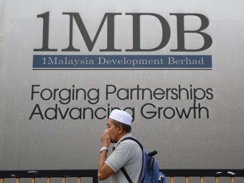 Sultan Malaysia Serukan Penyelidikan Transparan Atas Skandal 1MDB