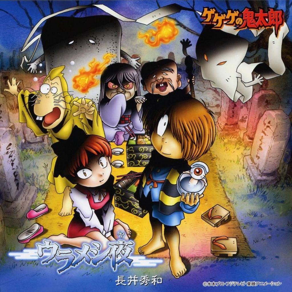 Mangaka Shigeru Mizuki, Pencipta Kartun Monster Ternama di Jepang