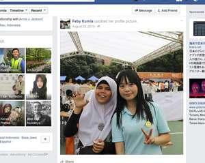 Siapa Pembunuh Mahasiswi UGM Feby?