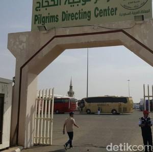 Lindungi Transaksi Haji, BI Fasilitasi Bank Lakukan Hedging Syariah