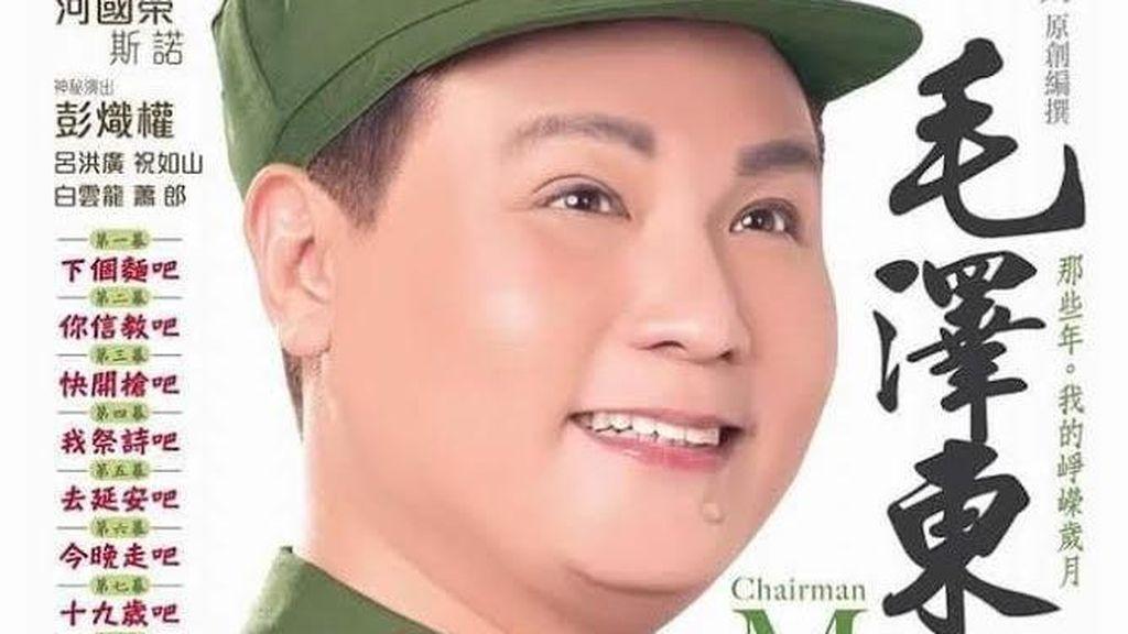Kontroversial! Pertunjukan Opera Kanton tentang Mao Zedong Dikritik