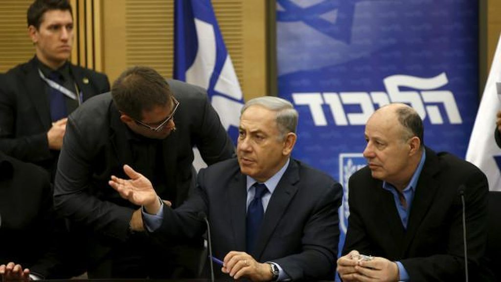 Israel Tetapkan Plafon Gaji Eksekutif Perbankan