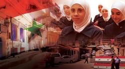 Menjejaki Konflik Suriah