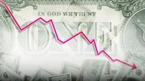 Inflasi Rendah dan Rupiah Menguat, Suku Bunga Acuan BI Bisa Turun