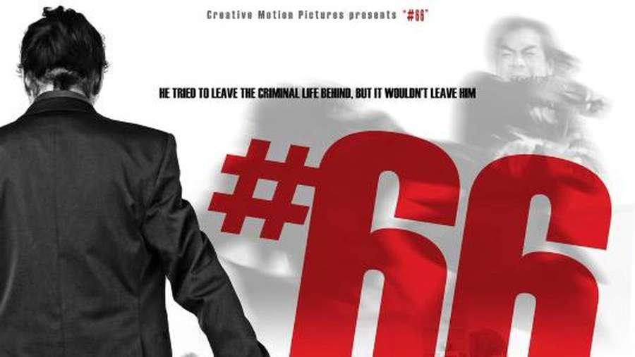 Film #66 Tayang 17 November