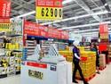 Aneka Promo Akhir Pekan Perlengkapan Rumah di Transmart Carrefour