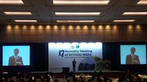 Hadir di BPK, Jokowi: Kita Perangi Praktik Illegal Fishing