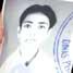 Kapolri Jenderal Bambang Hendarso Danuri menunjukkan foto Susilo alias Adib. Pria berumur 24 tahun tersebut berperan sebagai penyewa rumah untuk persembunyian Noordin, Urwah, dan Aji.