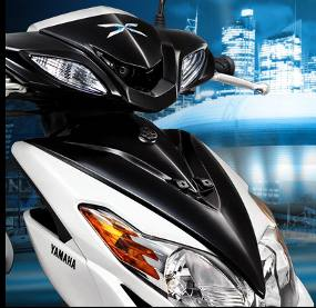 Yamaha: Xeon Matik Tercepat!