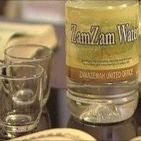 Hasil Uji BPOM: Air Zam-zam yang Dijual di Jakarta Aman
