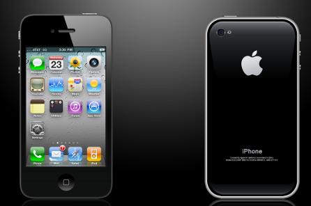 Rumor: iPhone 5 Mendarat 15 Juni