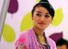 Pameran Indonesia Cellular Show (ICS). telah rutin diselenggarakan sejak tahun 2004. Dalam pameran ini diharapkan bisa mencapai ratusan orang lebih untuk berkunjung melihat produk-produk selular terbaru.