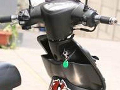 Kunci Immobilizer Pengaman Motor dari Maling