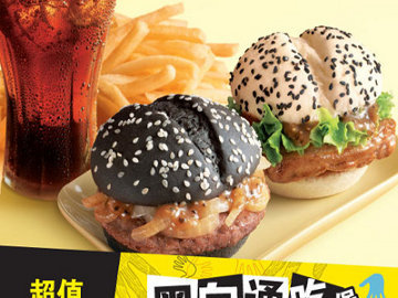 Menu Eksklusif McDonalds China: Black and White Burger