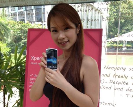 Akankah Sony Bikin Phablet Android?