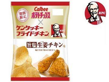 Kriuk kriuk.. Potato Chips Rasa Ayam Goreng di KFC Jepang