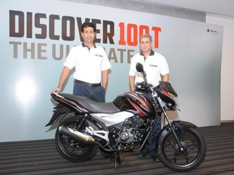 Bajaj Discover 100T Mau Masuk Indonesia?