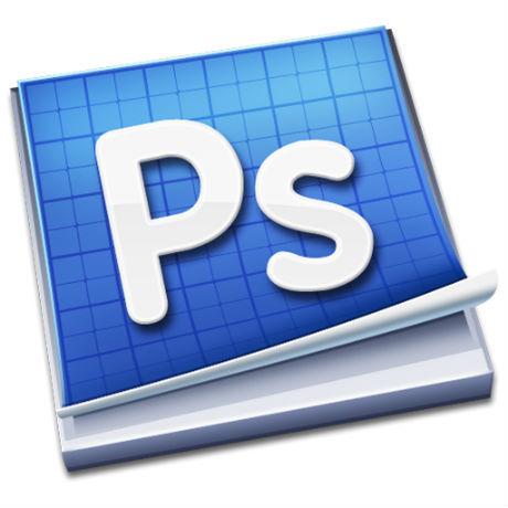 Cara Mengubah Resolusi Foto