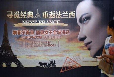 Operasi Hidung Menara Eiffel, Operasi Plastik yang Lagi Ngetren di China