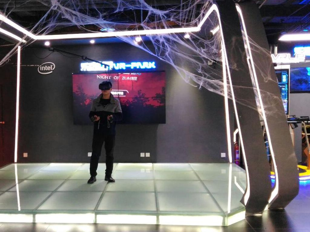 VR Park, Sensasi Game Center Virtual Reality